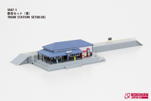Rokuhan 7297634 Railway Station with Blue Roof