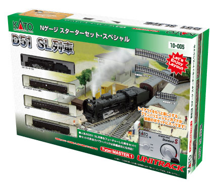 Kato 10-005 Series Steam Loco D51 & Coaches  Starter Set.