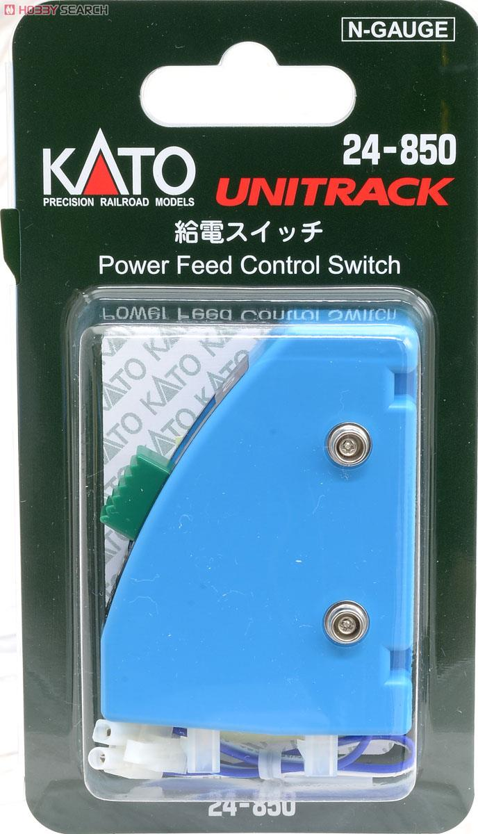 Kato 24 850 On Off Switch For Track Power Wiring