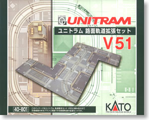 Kato 40-801 - N Scale UNITRAM V51 Crossing Expansion Set