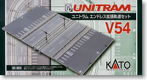 Kato 40-804 V54 Unitram LRT Expansion Set Straight