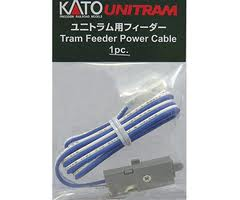 Kato 44-847  Tram Track Power Feeder Cable