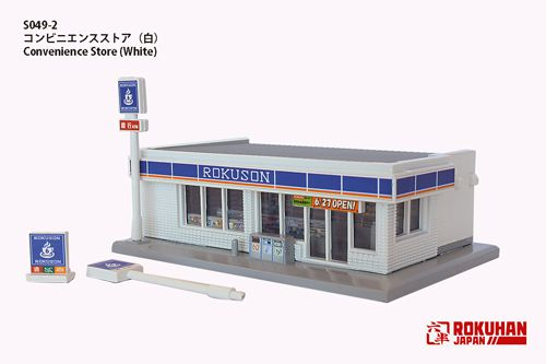 Rokuhan 7297661 Food Store Blue/Grey