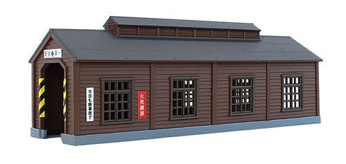 Rokuhan 7297665 Engine Shed Dark Brown