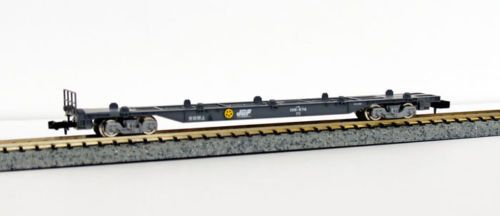 Tomix 8703 J.R. Container Wagon KOKI 106 (Without Container) with Tail Lights