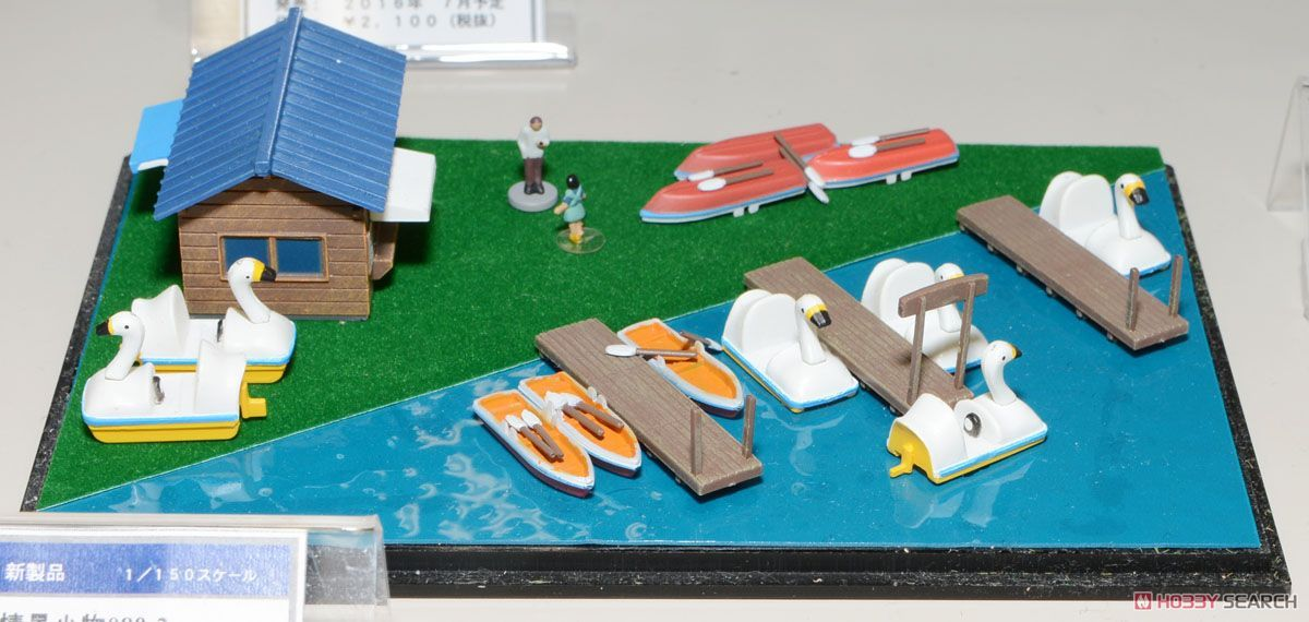 Tomytec 080-2 N Scale Swan Boats and Pleasure Craft
